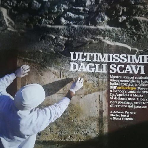Parco Archeologico di Pompei - Schola Armaturarum - Restauratore Terrae